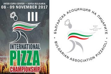 The Third International Pizza Championship